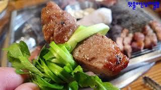 대구맛집 팔공산 인디안 참숯 구이 미나리 삼겹살 능이오…