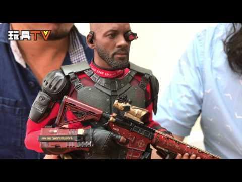 玩具TV S02 EP13 P1「爆玩具」Hot Toys 1/6 Suicide Squad Deadshot Unbox