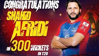 Shahid Afridi on 300 Wickets in T20 by taking Misbah ul Haq Wickets | Lala On Fire | HBL PSL 2018