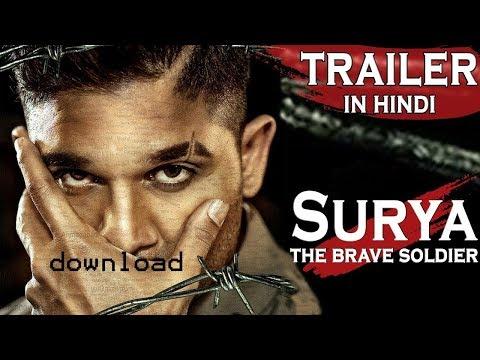কিভাবে ডাউনলোড করবেন Naa Peru Surya Full Movie With Download Link