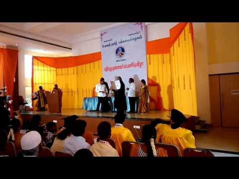 Enlightenment award given by American Tamil university