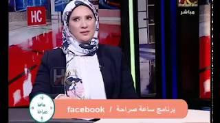 الفلكى احمد شاهين على قناة hc الجزء الثانى من  توقعات الأبراج 2018 وفوز الزمالك الموسم الجديد