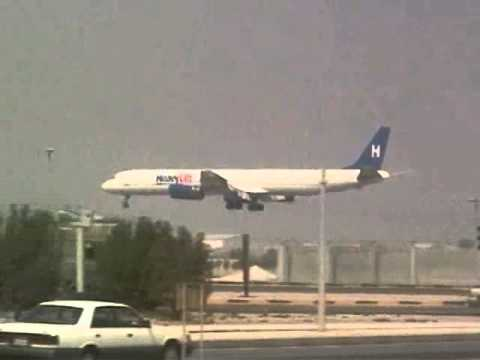 Bahrain Manama airport action 2006