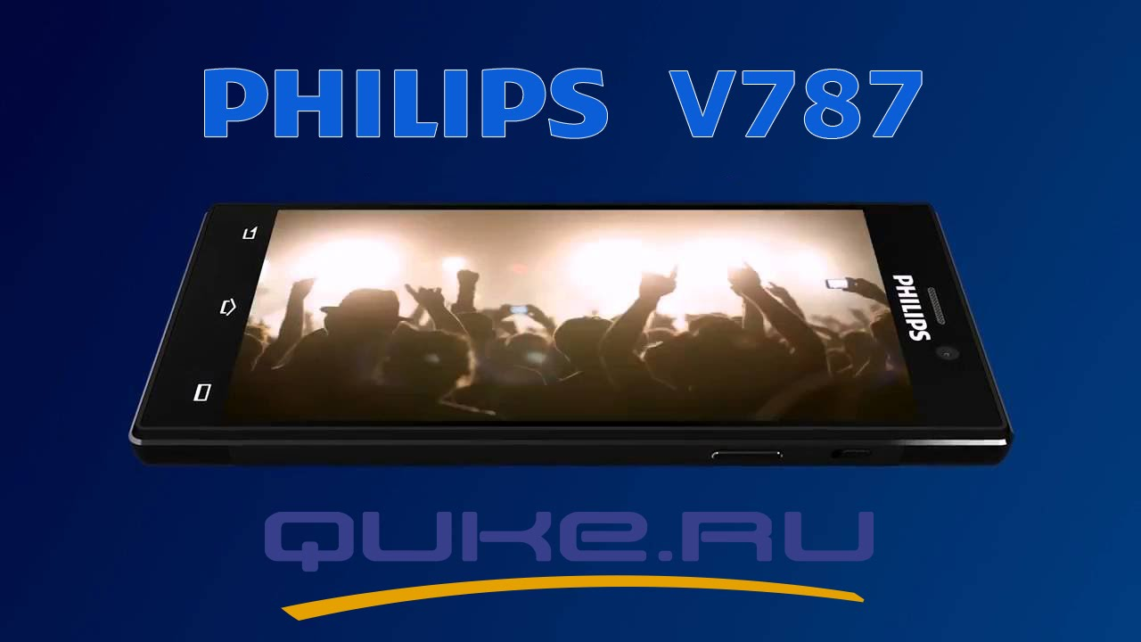 Обзор Philips Xenium V787 ◅ Quke.ru ▻ - YouTube