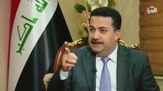 ترقبوا تصريحات نارية محمد شياع السوداني #اخر السطر مع مشرق ريسان