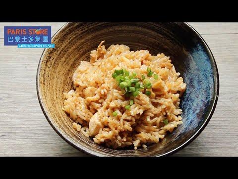 riz-sauté-au-poulet-recette-thaïlandaise-facile-par-paris-store
