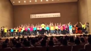 調布南高校定期演奏会#アンコール