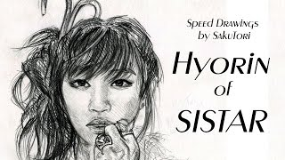 [Speed Drawing] Kpop fanart by SakuTori Hyorin of SISTAR