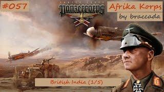 #57 | Panzer Corps | Afrika Korps - British India (1/5)