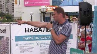 Навальный: Сначала визовый режим, а потом концлагеря(Навальный: