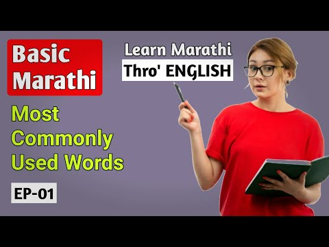 How to learn Marathi through English | How to speak marathi through English | Marathi For Beginners