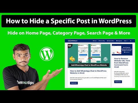 How to Hide a Post From Home Page | Category Page | Search Page | Authors Page in WordPress