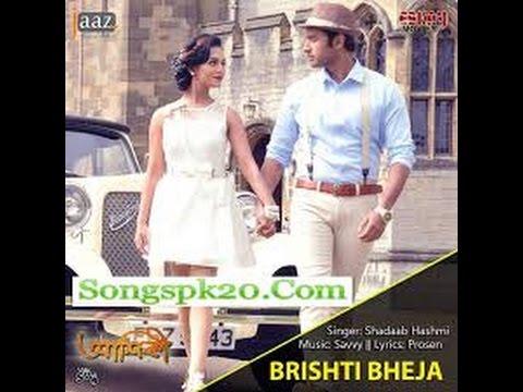 Aashiqui bengali