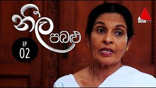 Neela Pabalu Sirasa TV 22nd May 2018 Ep 02 HD Thumbnail