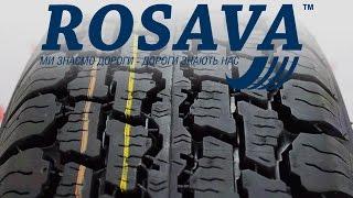 Росава БЦ-1 всесезонные шины ➨ОБЗОР - Lester.ua