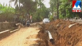 Residence woes continues ; Pathetic condition of roads in Angamaly | Manorama News
