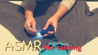 ASMR // Relax Brushing Clothes EXAMINATION🔦🎽 No talking
