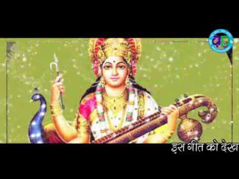 Maa Saraswati Songs   Manish Anand   Maithali Bhakti Songs