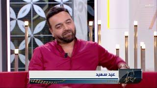 سامر المصري يتحدث عن الفرق بين شخصيتي أبو شهاب وهلال الضباع