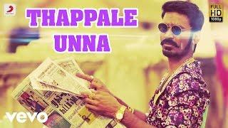 Download Hindi Video Songs - Maas - Thappale Unna Video | Dhanush, Kajal Agarwal | Anirudh