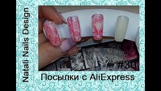 Распаковка посылок с AliExpress/#30/Тестирование