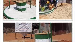 جمعية إحياء التراث الإسلامي/لجنة القارة الإفريقية/مشروع حفر بئر في افريقيا بقيمة ٥٠٠ دينار