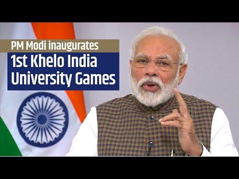 PM Modi inaugurates 1st Khelo India University Games   PMO