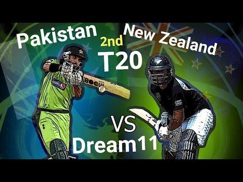 Dream11 Pakistan vs New Zealand 2nd T20 | NZ vs PAK T20
