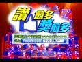 Facebook「中天快點TV」贈獎活動