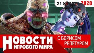 ПЛОХИЕ НОВОСТИ Cyberpunk 2077 перенесли, Мстители, Resident Evil 3, провал Valve, Overwatch 2