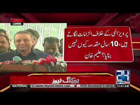 Aleem Khan | Do Protest , We Will Provide Container  | 24 News HD