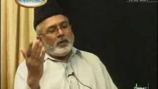 Khatme Nabuwwat Urdu 1/21 ختم نبوت