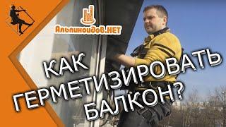 видео Выносное остекление балконов: разрешение на увеличение площади