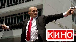 Хитмэн: Агент 47 (2015) фильм Kinobzor