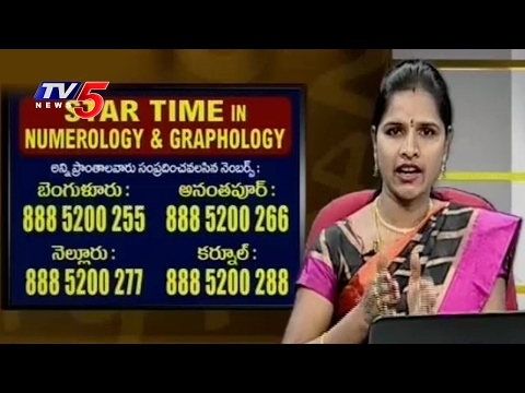 Star Time in Numerology and Graphology by Usshaa GL | TV5 News