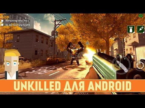 UNKILLED ДЛЯ ANDROID - полный и честный обзор от Game Plan