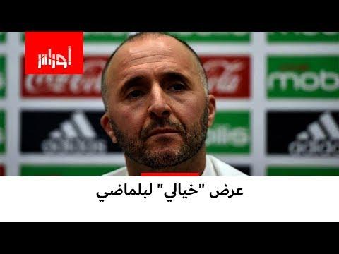 """عرض """"خيالي"""" لمدرب الخضر من نادٍ قطري.. وهذا رد الناخب الوطني على العرض"""