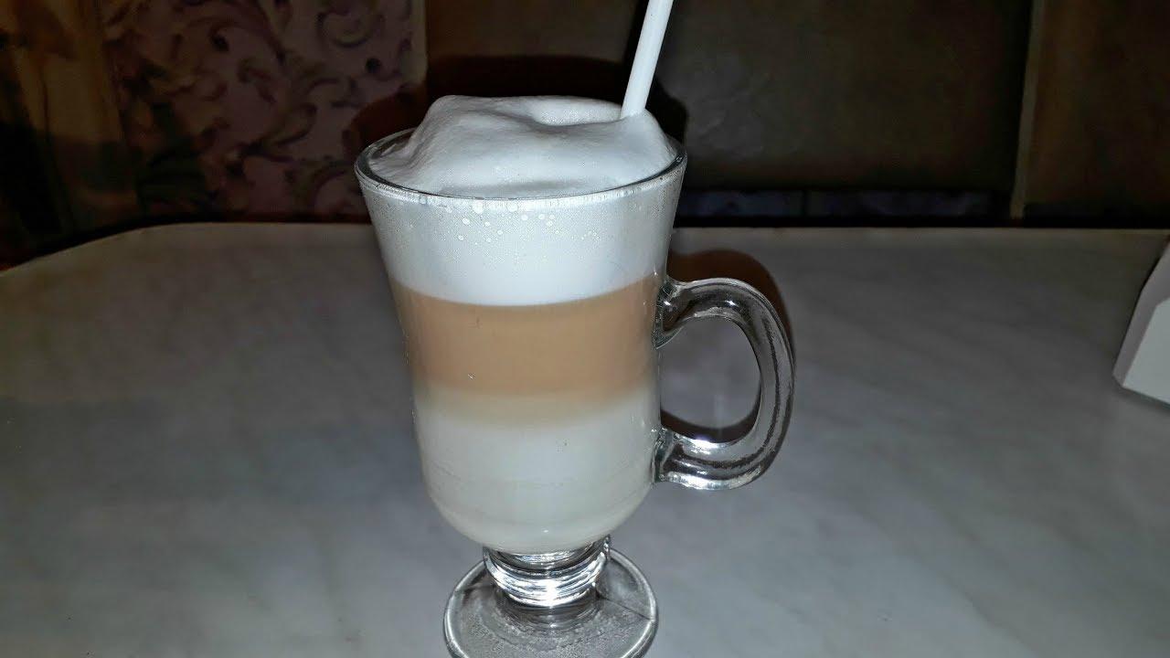 приготовление кофе латте макиато