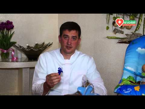 Лечение ринита (насморка) у взрослых и детей. Препараты