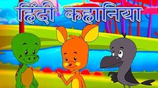 Best Hindi Kahaniya - Stories In Hindi   Panchtantra Ki Kahaniya In Hindi   Hindi Cartoon