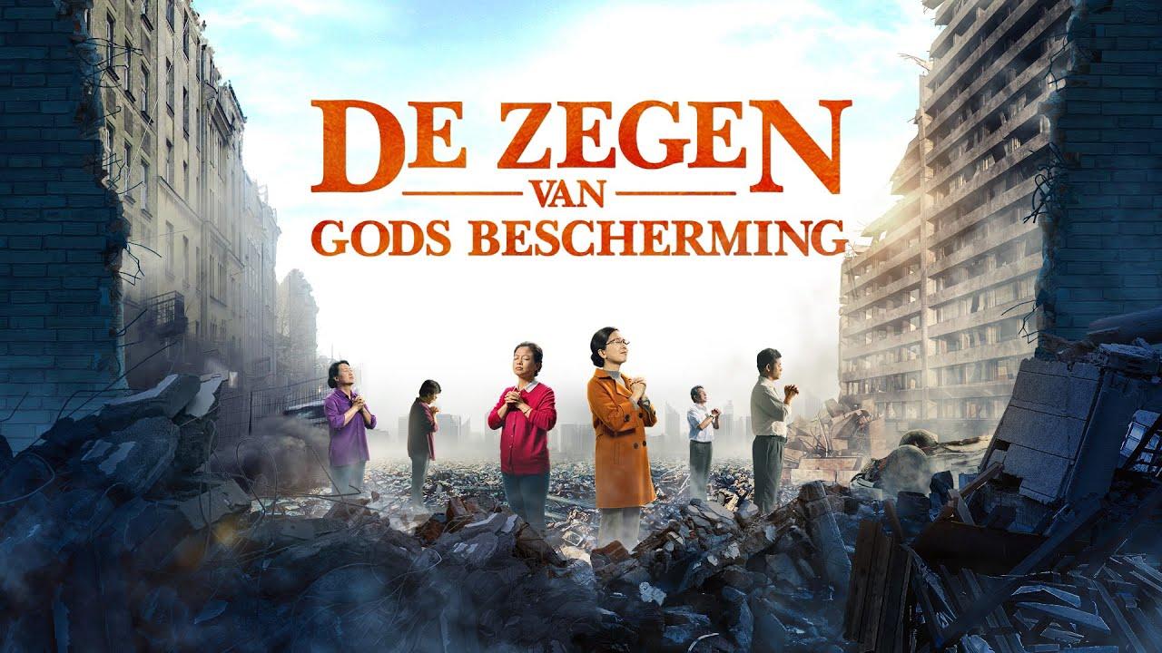 Christelijke korte film 'De zegen van Gods bescherming' (Nederlandse ondertitels)