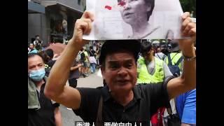 """香港民众冒雨举行""""为香港罪人祈祷""""游行"""