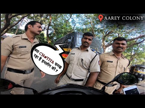 FIGHT WITH MUMBAI POLICE AT AAREY COLONY