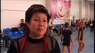 В Анапе прошли соревнования по художественной гимнастике на Кубок главы города