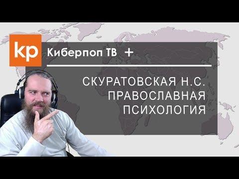 поиск знакомства православие