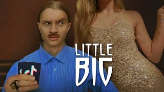 LITTLE BIG - HYPNODANCER (ПАРОДИЯ - TIK TOK DANCER)
