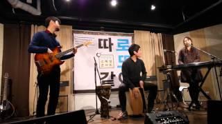 2016.1.4 밴드 판- 202  시간공장 오픈마이크
