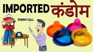 murga - funniest condom essay