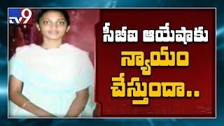 Ayesha Meera case: 2 గంటలుగా కొనసాగిన అయేషా repostmortem