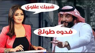 اول مره شاعر يتغزل بالاعلاميه سحر عباس بس بطريقه عجيبه..برنامج مامطروق علي المنصوري!!